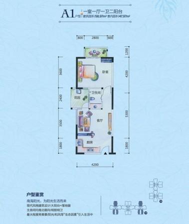 澄迈后花园灵动小户型1变2房24万 温泉现房发售 旺佳旺超市-室内图-11
