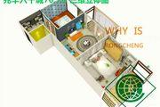 吴井路 春城路 环城南路 三大商圈围绕 一手现房均价七千二-室外图-4