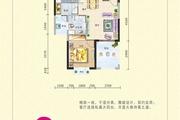 小户型一房一厅超优惠 空气好养生度假旅游养老之城现房报机票住-室内图-8