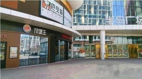 北京二手房出售 房山二手房 长阳二手房 长阳半岛 > 房源详情