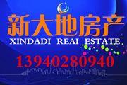 C7488明城嘉苑7楼西面420米复式70万精装