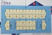 王家湾中央生活区又开卖了,单价一万三五找 我预约看房有惊喜-室内图-7
