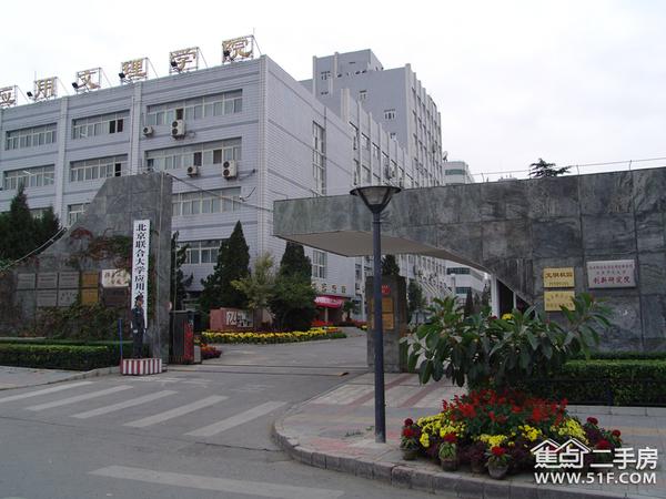 北京联合大学宿舍 北京联合大学宿舍图