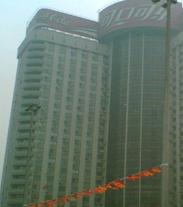 嘉利中心写字楼