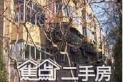 天津富力桃园