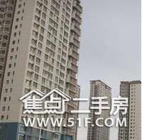 新城家园-外观图1