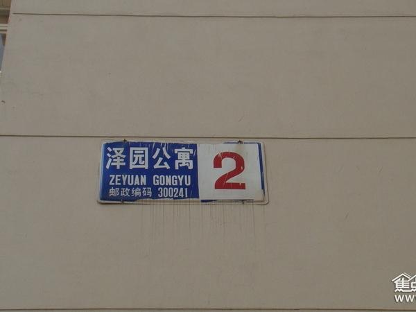 泽园公寓-外观图7