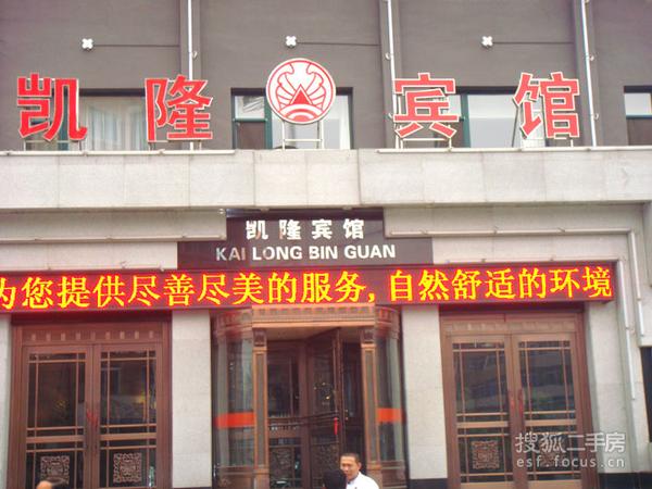 郑州凯隆广场海底捞