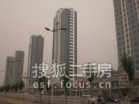 鑫丰国际-外观图1