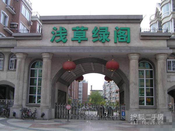 浅草绿阁六期枫丹白露-图2